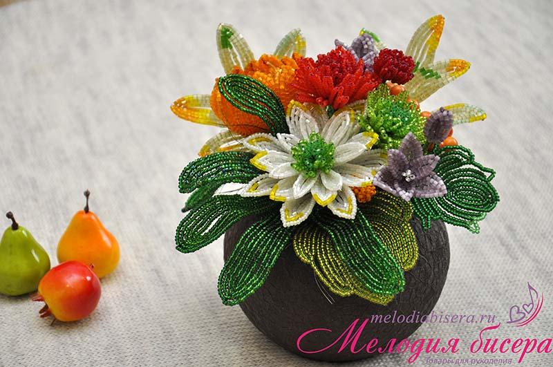 Осенние цветы из бисера